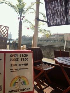 KUVERA江ノ島ミニツアー&<br />  湘南セッション